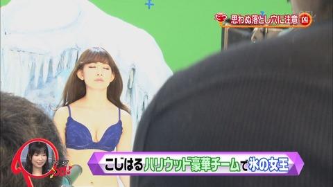 小嶋陽菜_01