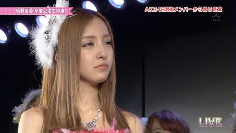 AKB48_361