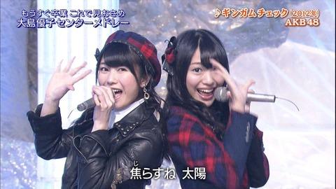 AKB48_105