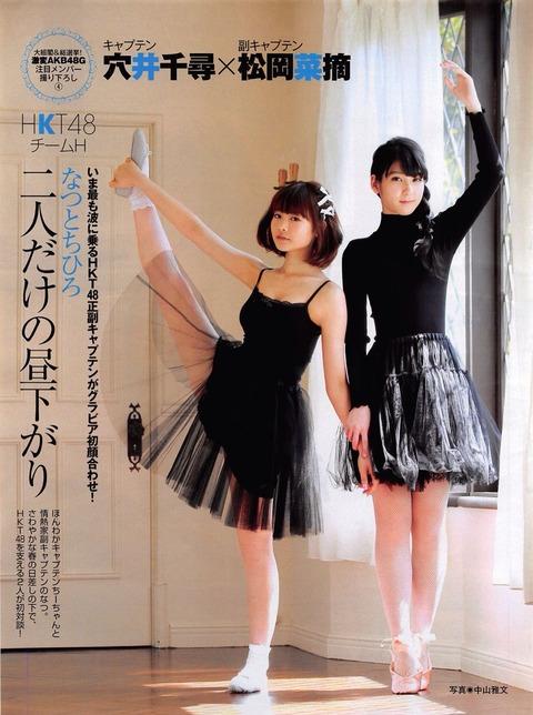HKT48_01