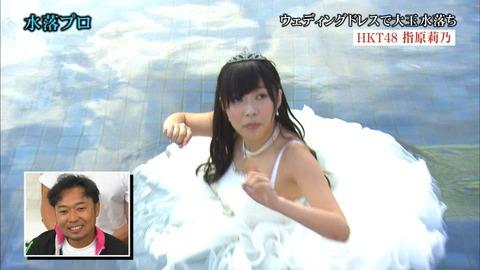 AKB48_198