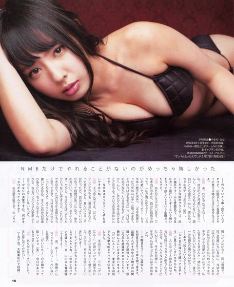 山田菜々_089