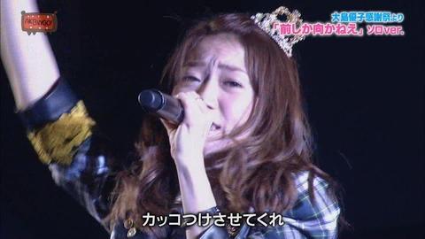 AKB48_189