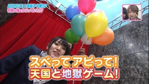 AKB48_028
