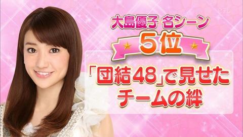AKB48_065