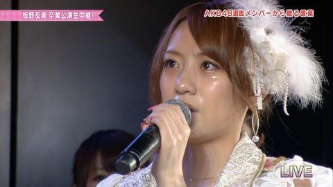 AKB48_418