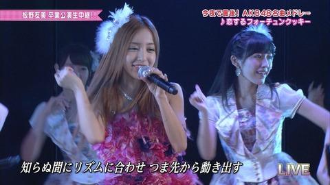 AKB48_205