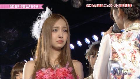 AKB48_305