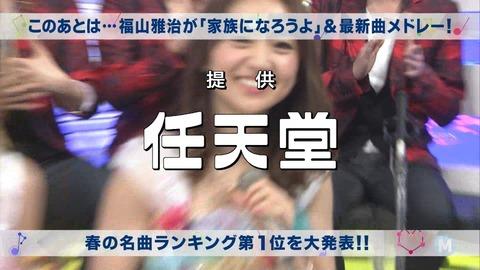 AKB48_298