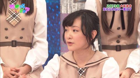 生駒里奈_05