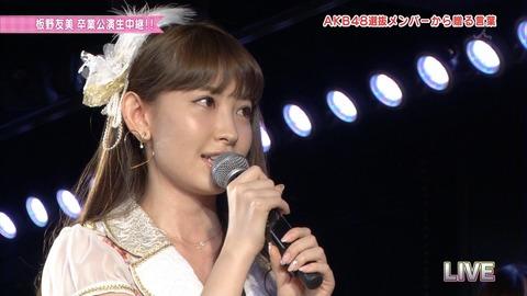AKB48_351