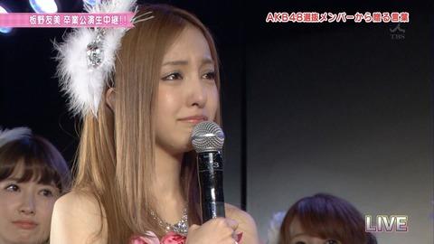 AKB48_405