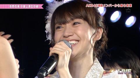AKB48_319