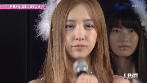 AKB48_451