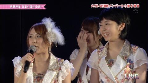AKB48_354