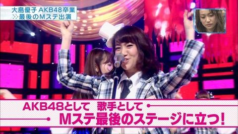 AKB48_080