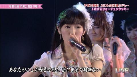 AKB48_155