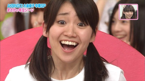 AKB48_083