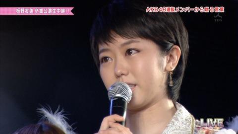 AKB48_366