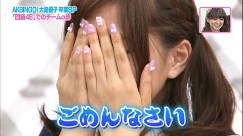 AKB48_075