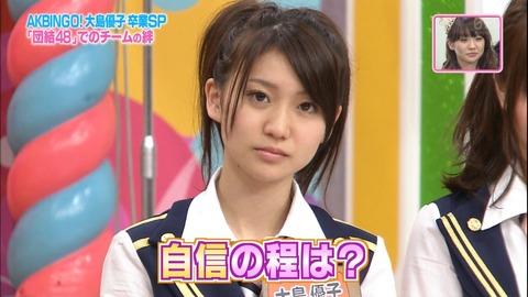AKB48_068
