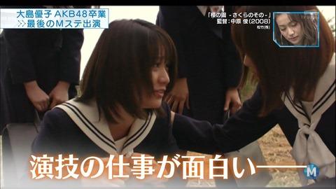 AKB48_079