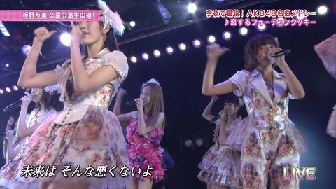 AKB48_209