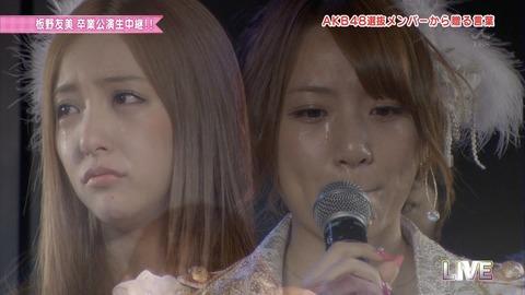 AKB48_411