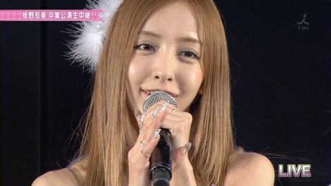 AKB48_252