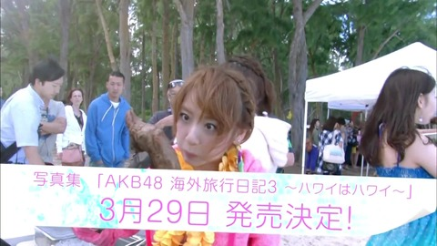 AKB48_09