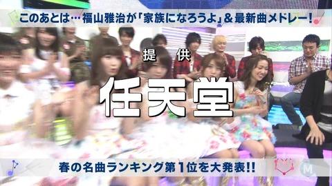AKB48_297