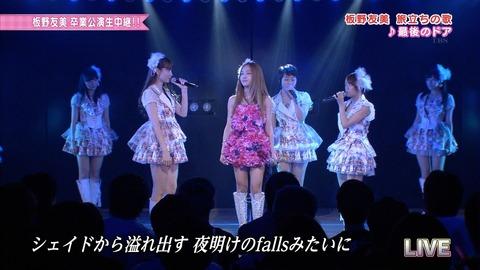 AKB48_257