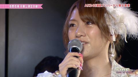 AKB48_414