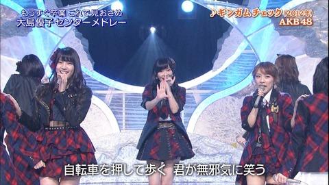 AKB48_098
