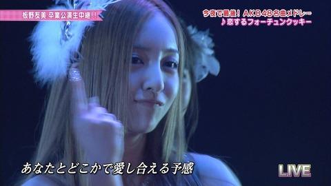 AKB48_211