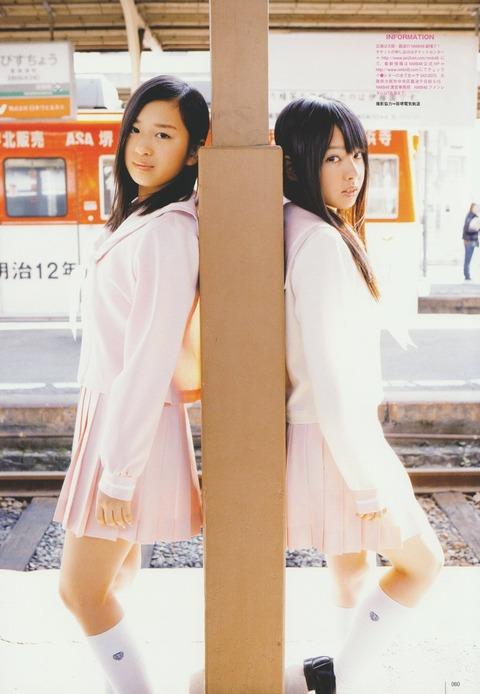 山田菜々_060