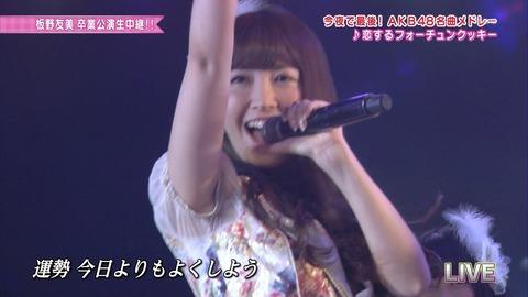 AKB48_213