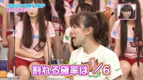 AKB48_089