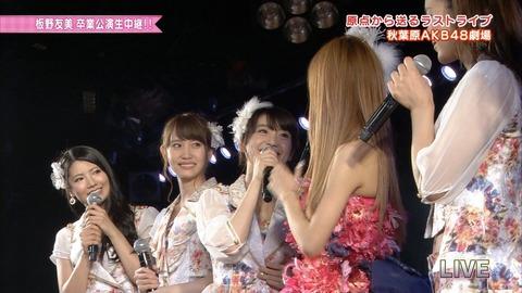 AKB48_117