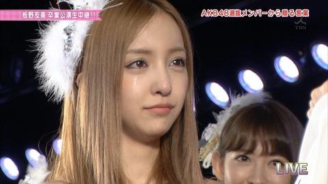 AKB48_313