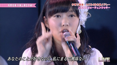 AKB48_154