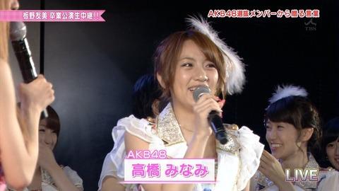 AKB48_403