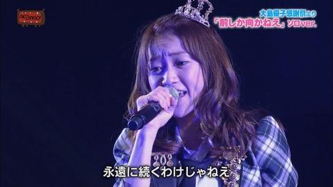 AKB48_187
