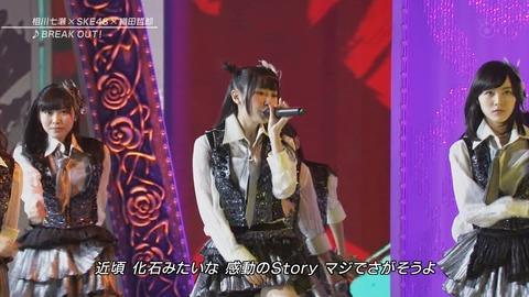SKE48_15