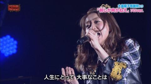 AKB48_186