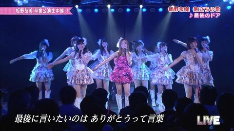 AKB48_269