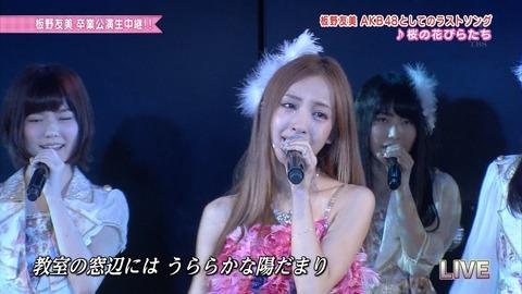 AKB48_465