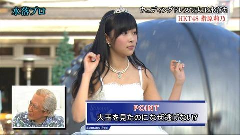 AKB48_194