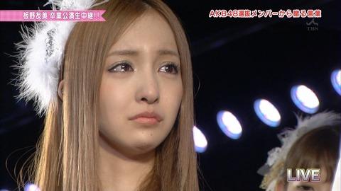 AKB48_307