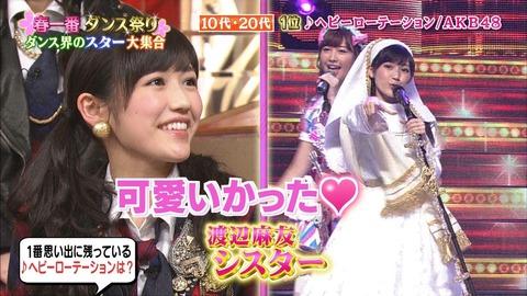 AKB48_182